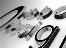 Ribbon Designs Logo Sting